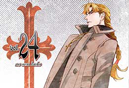 d-gray-man-24-capa